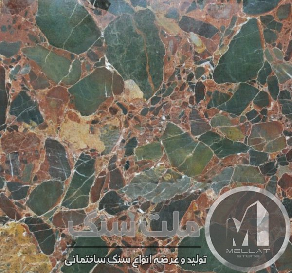 سنگ مرمریت کنگلومرا