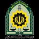 نیروی انتظامی ایران