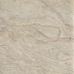 سنگ مرمریت ارشیدا