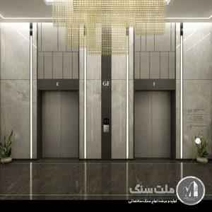 قیمت سنگ آسانسور